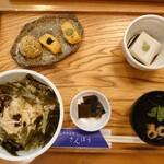 中央食堂・さんぼう - 湯葉山菜御飯