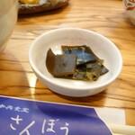 中央食堂・さんぼう - 昆布 ピンぼけ