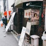 151378419 - 平岡珈琲店さん