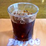 ビッグ・ジョー - アイスコーヒーです。
