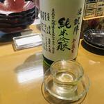 居酒屋 えいと - 悦凱陣〜黒澤 亀の尾〜純米吟醸 無濾過 生原酒