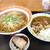 川内屋 - 料理写真:ラーメンとカレーです☆ 2021-0511訪問