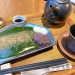 京都 茶寮翠泉 - 「出来立てわらび餅 お濃い抹茶」(税込1380円)
