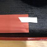 151406541 - 割り箸に入れられた爪楊枝がグッド