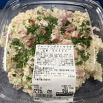 コストコ - これが今回のお目当ての「ジャーマンポテトサラダ」!なんと1キロ超え(笑)