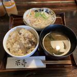 米寿 - 最初に提供される「牛ごぼうご飯」、「味噌汁」、「大根と人参のサラダ」