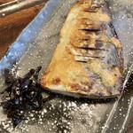 米寿 - 本日の日替わり焼き魚、『鰆の西京焼き』
