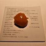 151419360 - 【Impact】甘エビ
