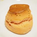 ロダス - クロテッドクリームスコーン 苺ピスタチオ