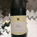 リストランテ・ホンダ - Dessimis  Pinot Grigio  Vie di Romans  2010