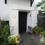 四間道レストランMATSUURA - 入口の雰囲気