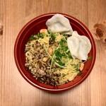 栄児 家庭料理 - 汁なし坦々麺 ¥600- (税込)