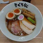麺屋くろ松 - 特製醤油1,100円。麺屋くろ松(愛知県安城市)食彩品館.jp撮影
