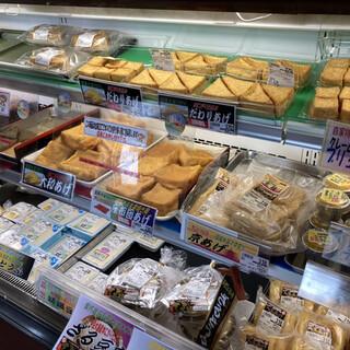 伊勢屋豆腐店 - 料理写真:プリンなんかもあるよ♡