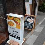 pino - From HASHIYA