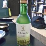 池田ワイン城 - セイオロサム 白(ハーフボトル)