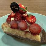 MAISON GIVRÉE - ロイヤルクイーンのタルト 700円(税別) 700円(税別)
