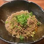 汁なし担担麺専門 キング軒 - 汁なし坦々麺(混ぜ前)