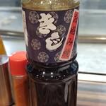 151468810 - きじ特製オリジナル・ソース【金紋ソース本舗(きじオリジナル・ソース)】                         広島の「おたふくお好みソース」を甘さ控えめにして少し酸味&辛味を加えた様な味わい。