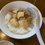 トーフラーメン 幸楊 - 豆腐餡をライスに…