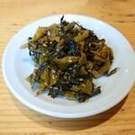 Zundouya - 高菜