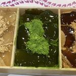 藤菜美 - わらび三色詰合せ
