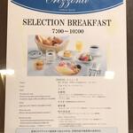151496955 - 朝食の案内