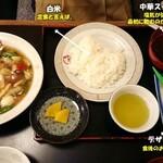とり源 - 料理写真: