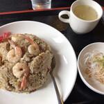 中国料理 廣河 - 料理写真:エビ チャーハン サラダ スープ付き