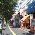 15151004 - 201210 小洞天 外観.jpg