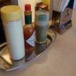 レストラン ボルカノ - テーブルの卓上
