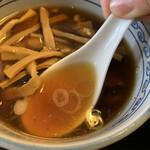 豪快 - このスープが絶品!