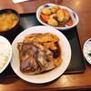 一力 - 料理写真:これで950円。
