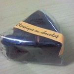 マガザン・デ・フレーズ - 苺のチョコレートケーキ