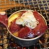 "Horumonyadan - 料理写真:新メニュー""バタレバー""ガーリックバターの中に鮮度抜群の""レバー""を...まろやかな新感覚のレバー♪"