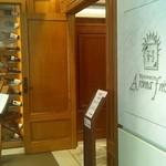アロマフレスカ - 入口、ワインが壁にたくさん陳列されている