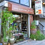 スイート・ママ - 鎌倉駅から鶴岡八幡宮への段葛を歩くと、左側にあります。