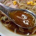 メルシー - スープ