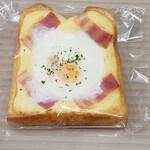 デイリーヤマザキ - 料理写真:ベーコンエッグトースト 184円