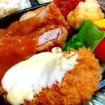 本町亭 - 日替わりワンコイン¥500(税込)弁当