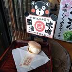 醤庵 - 料理写真:お店の人の配慮