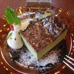 ナチュルカフェ - 抹茶チーズケーキ