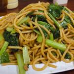 151543871 - ♦︎ジャポネ横綱 800                       ♦︎生野菜    100