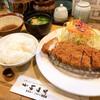 かつゆう - 料理写真: