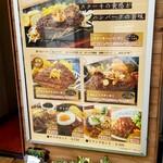 レストラン せんごく - LUNCH MENU