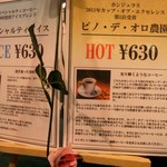 15156369 - イートインメニュー(2012年10月大阪伊勢丹にて)