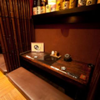 新宿東口5分/居酒屋 デートや少人数のちょい飲みにもおすすめ