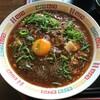 串どん - 料理写真:麻婆ラーメン