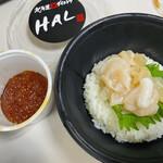 北海道ダイニング HAL -