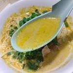 麺家おとみ - 【2021.5.18(火)】担々麺(並盛・120g)800円のスープ
